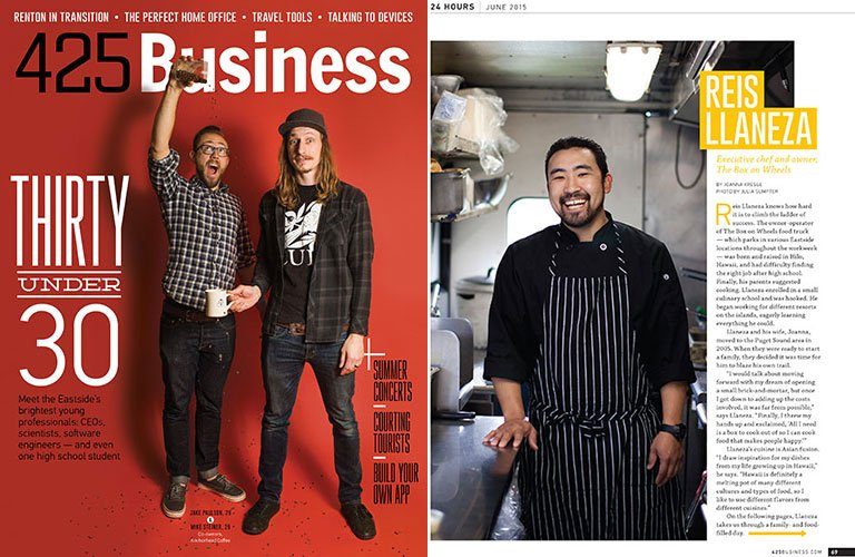 425 Business June 2015 Cover